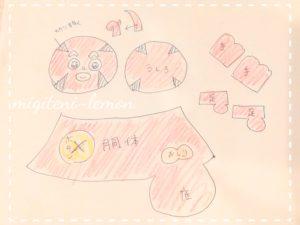gonjiro-paperpattern