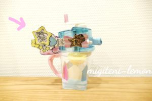 startcolorpencil-perfume