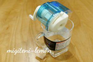 precure-perfume-material