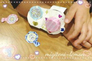 phantomi-handmade-bracelet-gimmick