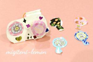 fantomi-hensinitem-bracelet
