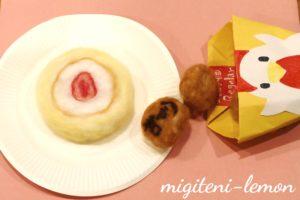 lawson-rollcake-karaagekun-size