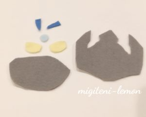 handmade-ultraman-taiga-parts
