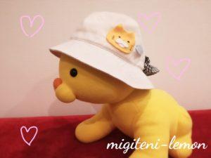 musume-boushi-ponde-lion