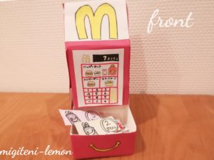 register-handmade-mcdonalds-craft