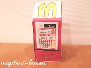 happyset-tedukuri-item-omocha