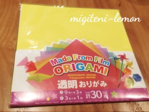 daiso-craft-item-favorite