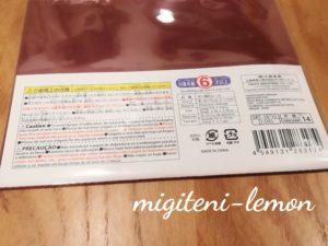 daiso-toumei-origami-recommend