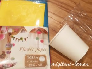flowerpaper-daiso-recommend-item