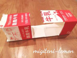 tsukurikata-drinkmachine-mcdonalds