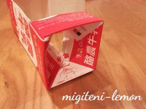 drink-juice-sosogiguchi-tsukurikata