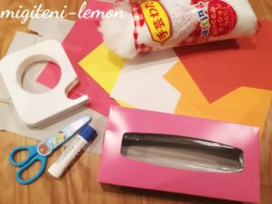 grill-mcdonalds-craft-toy-happyset