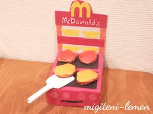 tedukuri-happyset-mcdonalds-toy-grill