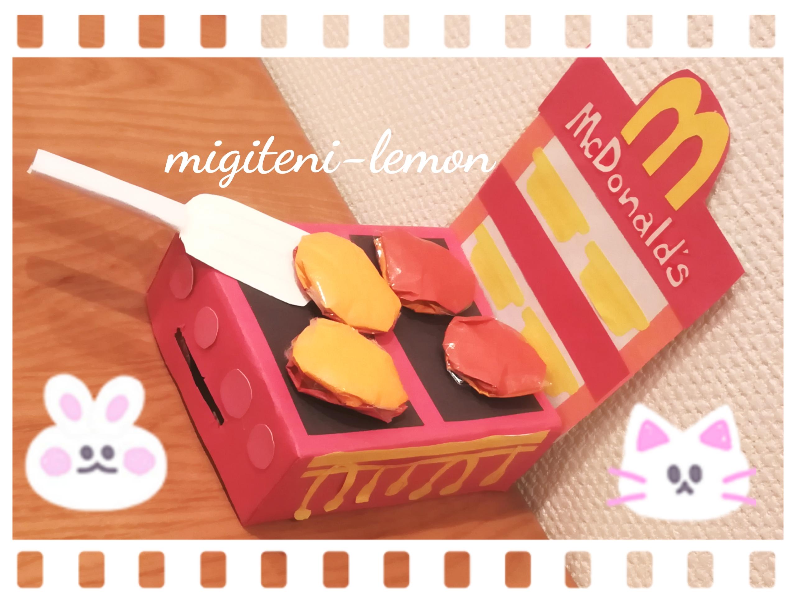 tedukuri-handmade-happyset-mcdonalds-daiso