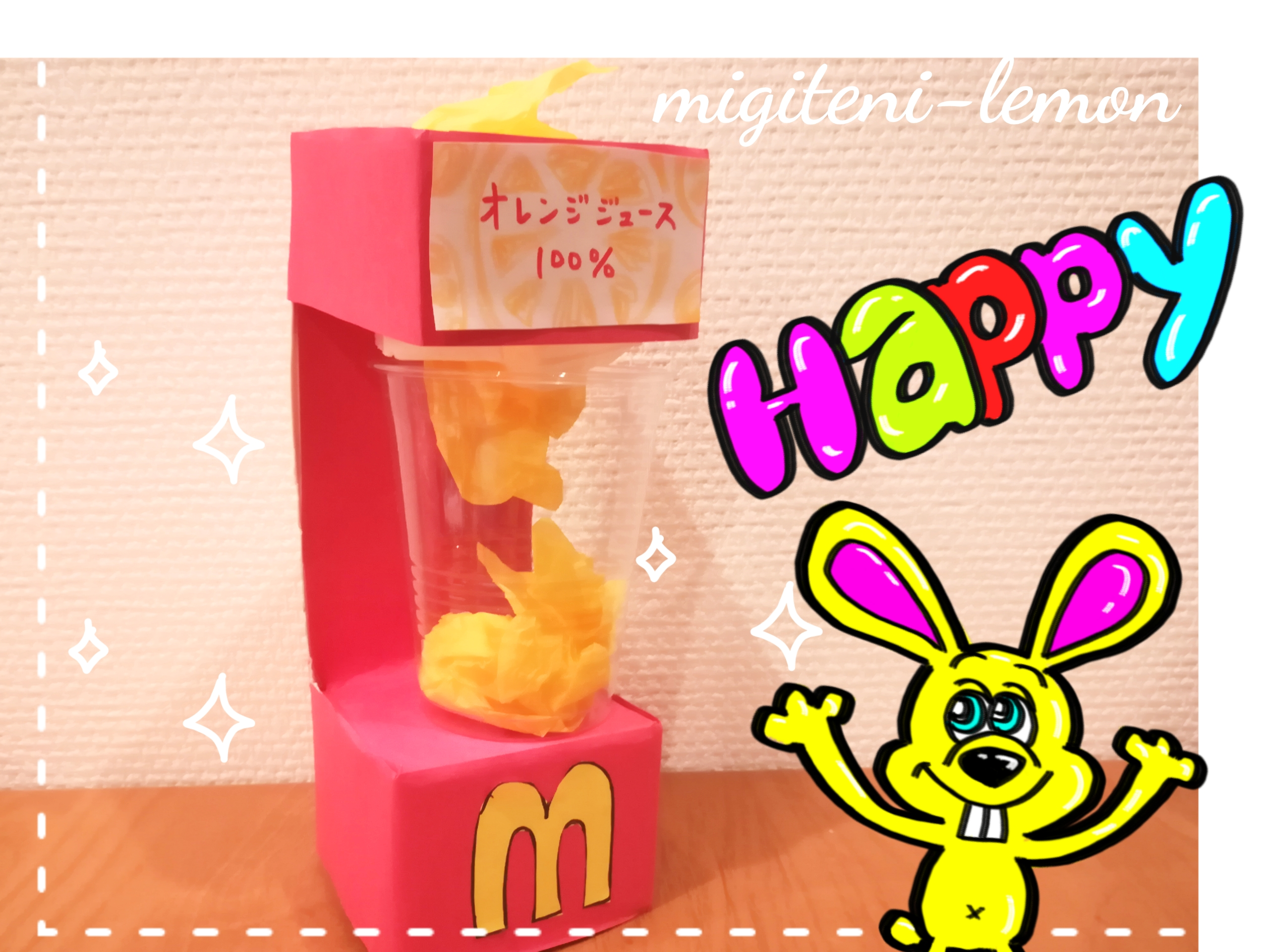 daiso-tedukuri-drink-machine-happyset