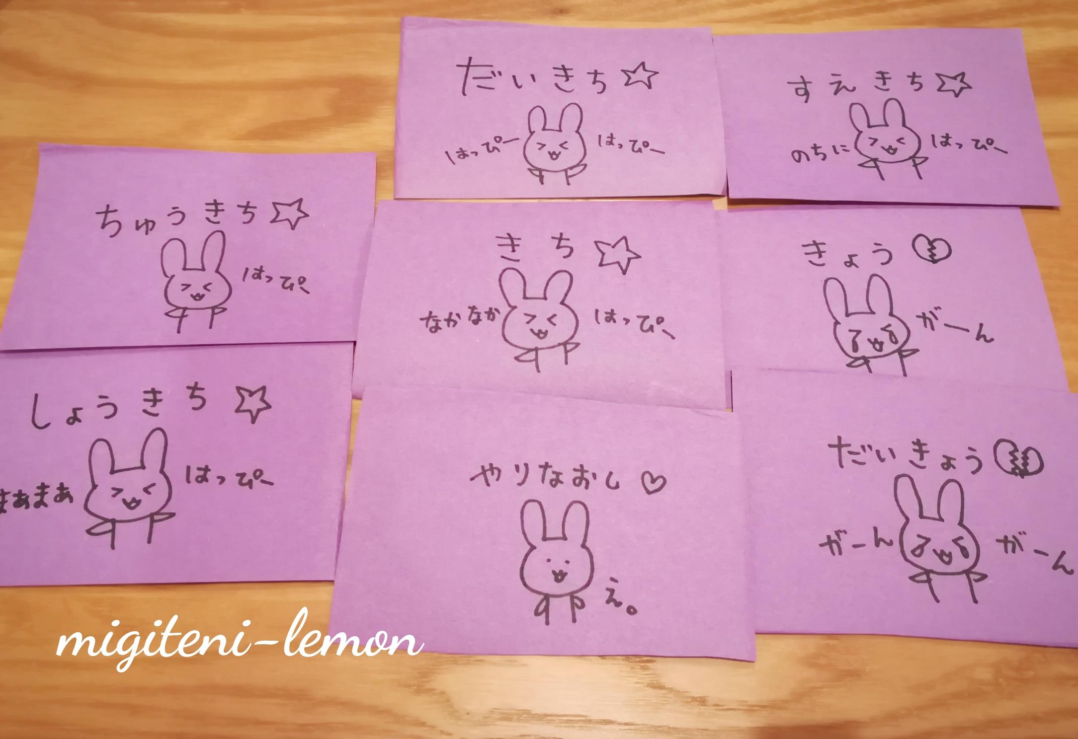 rabbit-fortune-handmade