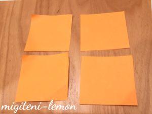 origami-toy-omiseyasan-tedukuri