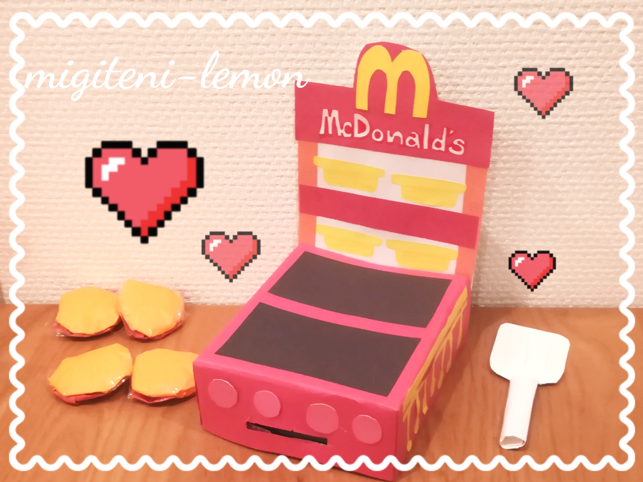 narikiri-mcdonalds-happyset-girl