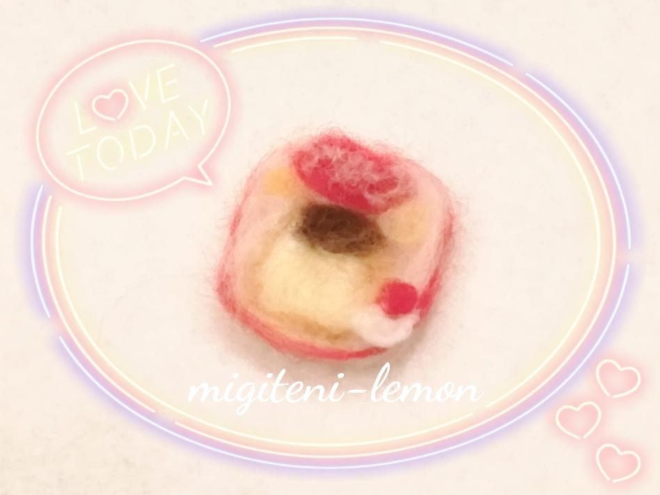 kurumi-Button-handmade-felt-pudding