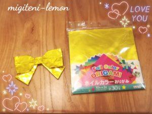 origami-gold-ribbon-daiso