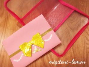 masute-origami-daiso-file-kawaii-deco