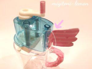 rainbow-perfume-stapri-curecosmo-tsukurikata