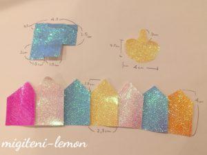 rainbowperfume-curecosmo-origami-kirakira