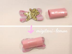 rainbow-perfume-kousaku-papercraft