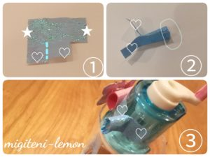 star-twinkle-precure-rainbow-perfume-craft