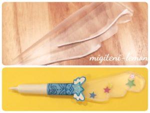 precure-star-color-pen-tedukuri-yasui