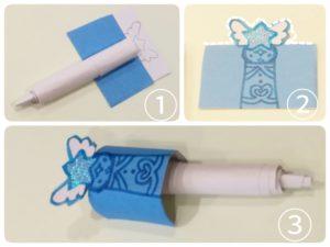 sutapuri-precure-tedukuri-item-henshin-pen