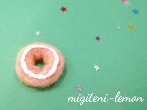 star-donut-donatsu-daiso-precure