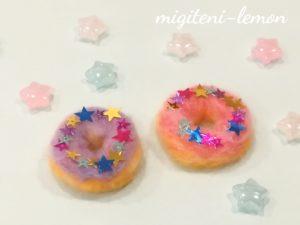 oishii-donatsu-handmade-star-donut