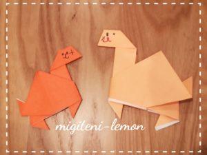 kawaii-kyouryu-dinosaur-origami