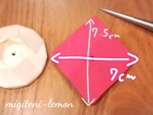 phantomi-diamond-craft