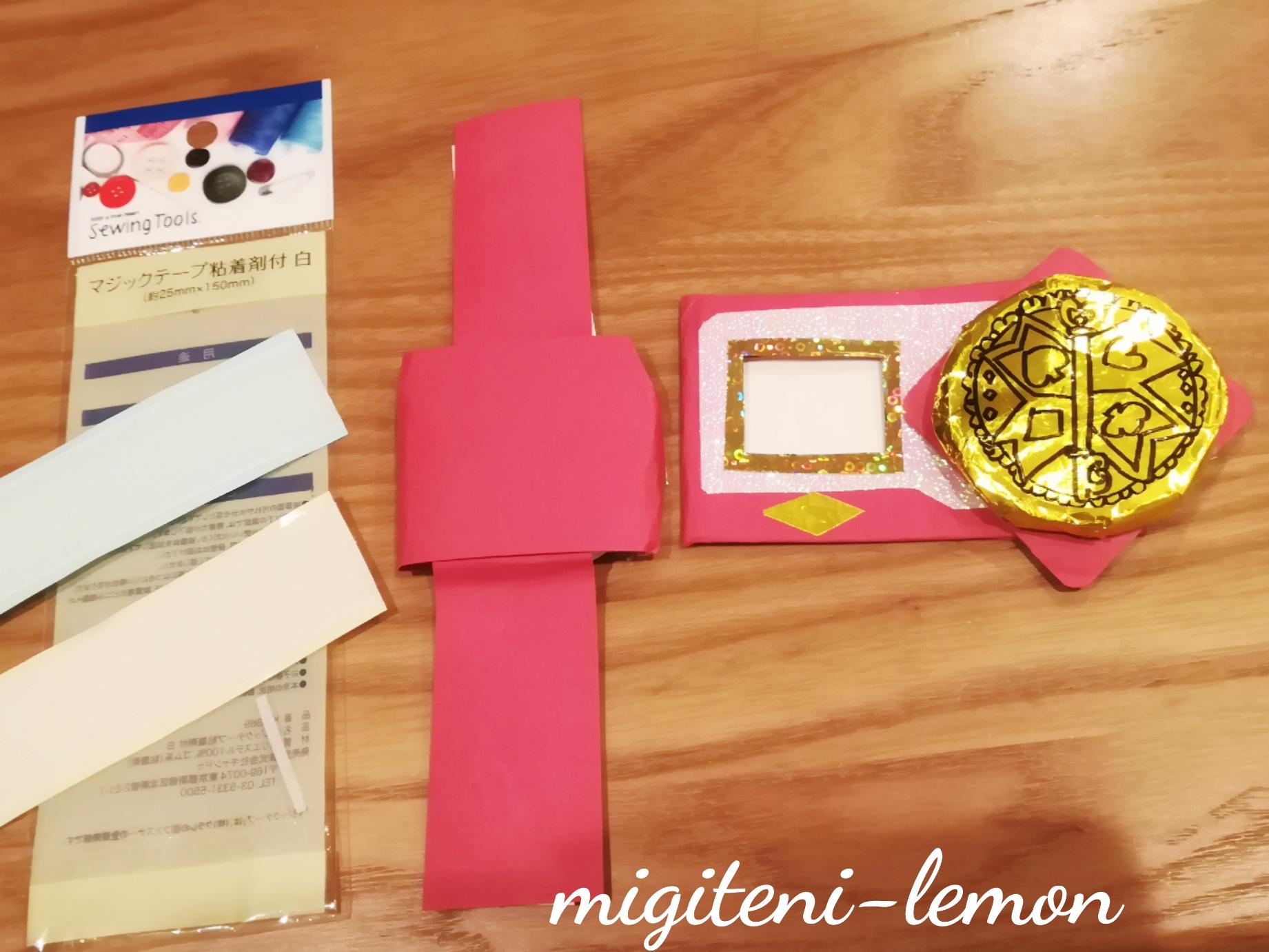 2way-phantomi-bracelet-craft