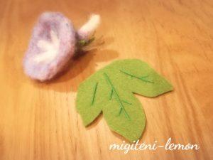 asagao-felt-flower-leaf