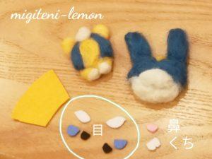 pet2-character-handmade-goods