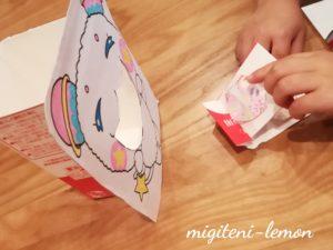 pakupaku-game-toy-fuwa-precure