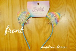 pastel-cat-katyusha-seria