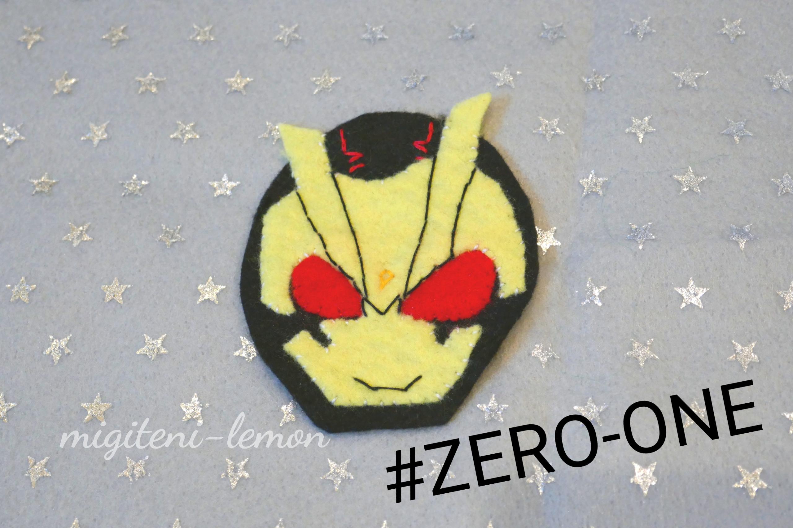 kamen-rider-zero-one-handmade