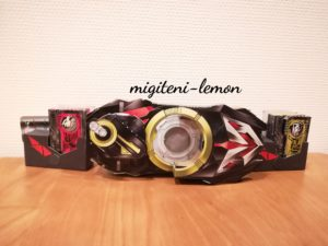 kamen-rider01-belt-arrange