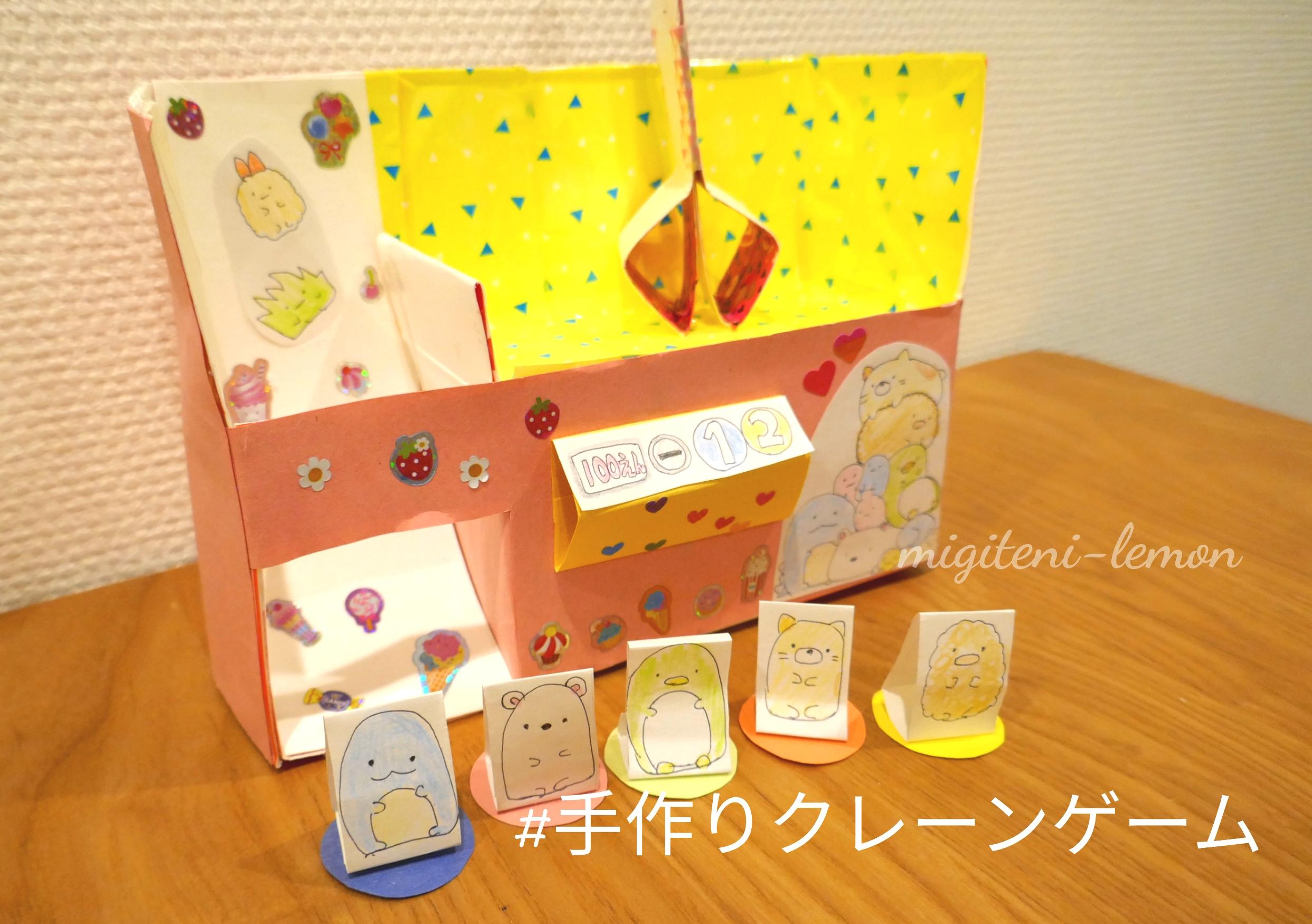 sumikko-handmade-toy