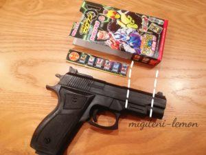 100yen-pistol-kamen-rider