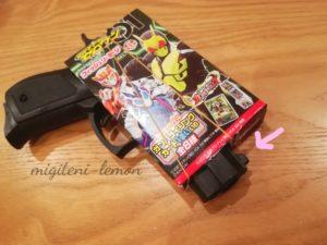 pistol-100kin-toy-craft