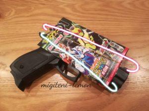 wagomu-pistol-handmade-kamenrider