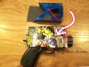 pistol-kamenrider01-craft