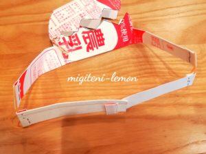 ryusoujya-belt-handmade