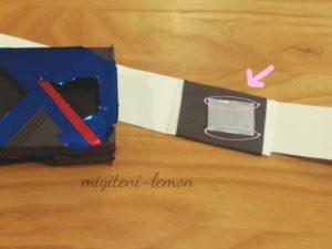 magictape-hochikis-belt