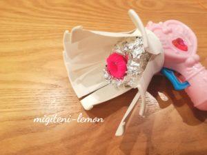 phantomi-final-item-handmade
